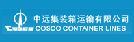cosco  cargo tracking